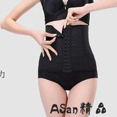 塑身衣-防卷邊收腹帶塑身腰封透氣塑形-艾尚精品 艾尚精品
