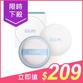韓國 E glips 毛孔隱形持久控油蜜粉(7g)【小三美日】原價$219