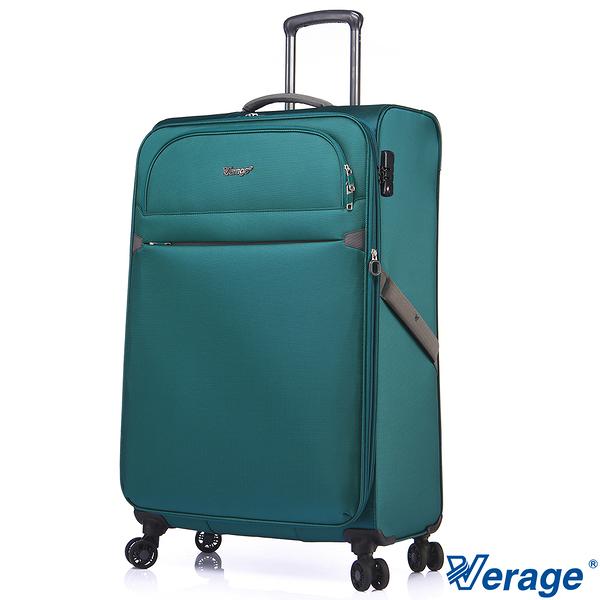 Verage ~維麗杰 28吋 輕量城市經典系列旅行箱(綠)