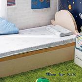 【TENDAYS】太空幻象兒童護脊床墊(3.5尺加大單人 5cm厚記憶床)