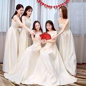 年會禮服裙女冬季伴娘服長款姐妹團伴娘服新品伴娘禮服 姐妹裙 生日禮物