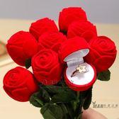 戒指盒  玫瑰花戒指盒情人節禮物個性創意戒指盒求婚戒指盒對戒盒全館滿額85折