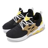 Nike 休閒慢跑鞋 React Presto 黑 黃 Brutal Honey 男鞋 運動鞋 【PUMP306】 AV2605-001