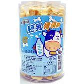 健康日誌胚乳骨頭餅120g【愛買】