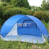 帳篷全自動沙灘戶外帳篷3-4人速開快開簡易遮陽防曬釣魚公園休閒帳篷 數碼人生igo