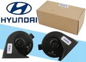 CKY Hyundai 現代 KIA 起亞 專用型 直上 汽車 蝸牛 警示 高低音喇叭 Tucson ELANTRA