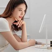 LED化妝鏡台式女帶燈智慧桌面台燈補光ins美妝網紅鏡子 一米陽光