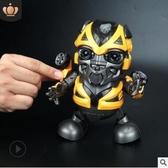 現貨 臺灣爆款電動跳舞蜘蛛俠鋼鐵俠大黃蜂變形六爪機器人玩具 遇見初晴