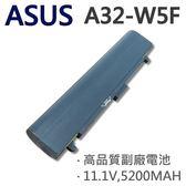 ASUS 華碩 6芯 A32-W5F 日系電芯 電池 W5600A 70-N8X1B1200 A32-W5F A33-W5F  M500N M5N M52N M5600N