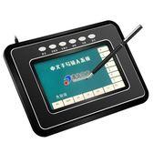 清華同方電腦手寫板免驅 老人大屏電腦寫字板手寫輸入板台式筆記 全館免運