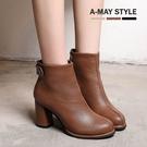 馬丁靴-素面車線復古粗高跟短靴