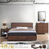 多件組《YoStyle》盧卡斯工業風臥室四件組(床架+床頭櫃+壁鏡+斗櫃)