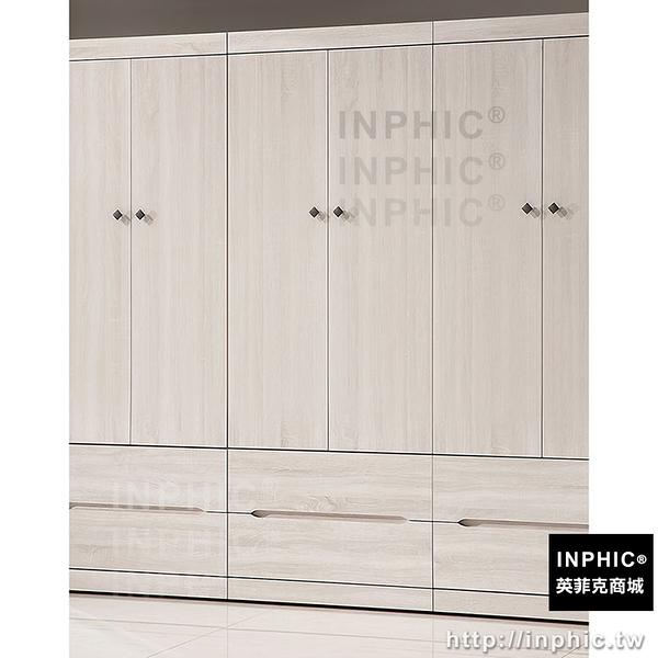 INPHIC-紀伯倫2.6尺衣櫃(單)_Iv8E