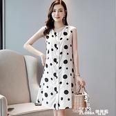棉麻洋裝 2021夏季新款大碼寬鬆A字無袖棉麻波點洋裝背心裙韓版襯衣裙子