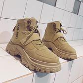 馬丁靴男馬丁靴男工裝靴子中筒潮高筒保暖沙漠秋季韓版冬季加絨棉鞋 小天使