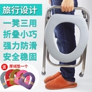 坐便椅老人可折疊孕婦坐便器家用蹲廁簡易便...