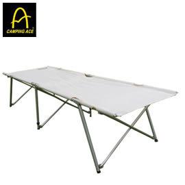 丹大戶外用品 【Camping Ace】野樂新款耐重型豪華休閒床-加大改版/情人椅/耐重舒適 ARC-901