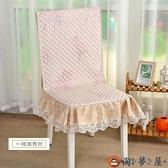 椅套罩連幫椅坐墊坐墊靠墊一體墊防滑四季連體椅墊【淘夢屋】