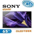 《麥士音響》 SONY索尼 65吋 OLED電視 65A9F