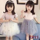 女童星星蝴蝶結短袖洋裝 2019夏季兒童裙子寶寶網紗公主裙 BT2819【花貓女王】