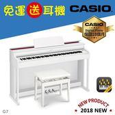 【卡西歐CASIO官方旗艦店】CELVIANO 數位鋼琴AP-470白色(免運贈清潔組)