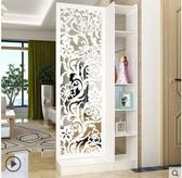 現代簡約間廳櫃屏風隔斷時尚門廳玄關櫃酒櫃創意客廳隔斷櫃裝飾櫃ATF 蘑菇街小屋