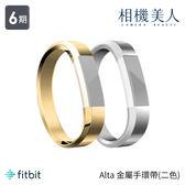 Fitbit Alta 金屬手環帶  銀色-S