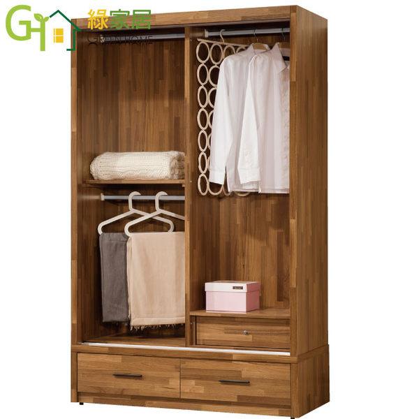 【綠家居】米曼 時尚4尺木紋三抽推門式衣櫃(三吊桿+三抽屜+開放式層格)