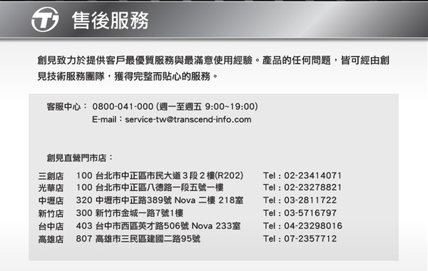 【免運費+贈SD卡收納盒】創見 USB讀卡機 F5 TS-RDF5 USB3.0/3.1 多功能讀卡機X1◆支援 UHS-1 SDXC◆