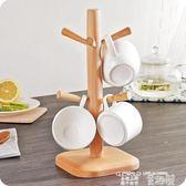杯架 日式櫸木杯架 創意放杯子架瀝水架家用收納茶杯架水杯掛架 童趣屋