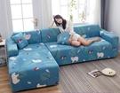 沙發墊 彈力全包萬能套沙發套罩一套四季通用型沙發墊巾皮沙發罩套全蓋  熊熊物語