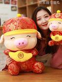 2019豬年吉祥物公仔毛絨玩具小豬娃娃新生肖福豬玩偶  LX貝芙莉