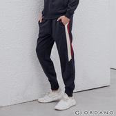 【GIORDANO】男裝G-MOTION側邊字母運動束口褲-06 標誌海軍藍