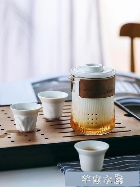 快客杯 日式簡約旅行功夫茶具小套裝便攜包車載快客杯一壺三杯家用泡茶器 快速出貨