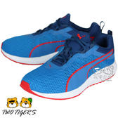 PUMA Flare 2 Jr 藍色 運動鞋 大童鞋 NO.R1736