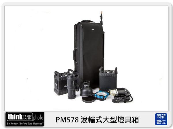 【24期0利率】thinkTank 創意坦克 Production Manager 40 40吋 滾輪式大型燈具箱 PM578 TTP578