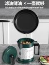 日式油壺家用不銹鋼過濾網帶蓋裝油瓶廚房儲濾油神器豬油渣儲油罐 全館新品85折 YTL