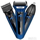 鼻毛修剪器 電動鼻毛修剪器充電式男士剃須刀理發器多功能二合一刮剃鼻毛清理 韓菲兒