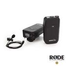 【EC數位】RODE RODELink FM Filmmaker Kit 無線麥克風套組 攝影採訪 收音