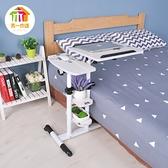 升降書架 折疊可移動筆記本 電腦桌 床上電腦桌簡約 懶人桌置地床邊桌