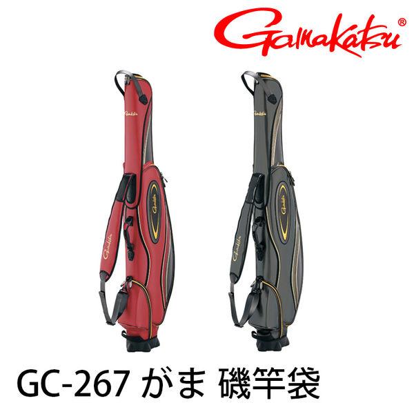 漁拓釣具 GAMAKATSU GC-267 140cm 紅 / 青銅 (磯釣竿袋)