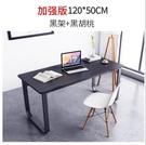 電腦桌台式家用簡易經濟型臥室書桌簡約臥室辦公桌學生寫字小桌子【快速出貨】