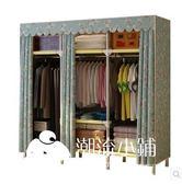 簡易布藝衣柜鋼架折疊組裝雙人掛衣櫥 潮流小鋪