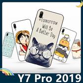 HUAWEI Y7 Pro 2019版 彩繪Q萌保護套 軟殼 卡通塗鴉 超薄防指紋 全包款 矽膠套 手機套 手機殼 華為
