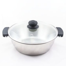 **好幫手生活雜鋪**餐廚 桔品火鍋 32CM-----湯鍋.鍋子.高鍋.隔熱鍋.雪平鍋.牛奶鍋
