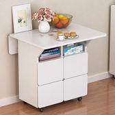 折疊餐桌椅組合家用可移動小戶型簡易折疊桌子吃飯桌棋牌桌4人6人