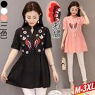 蝴蝶花刺繡A形襯衫(98)(3色) M~...