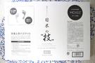 【HIRO】M號 珪藻土地墊 保證日本製...