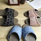 台灣製造-品味系列-布面皮質室內拖鞋-幾何-超值6雙組