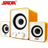音箱SADA D-200A賽達 多媒體電腦音箱 筆記本迷你小音響 2.1低音炮USB 免運直出 聖誕交換禮物